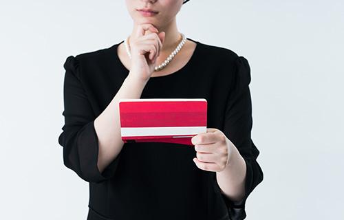 遺産分割(相続人の確定、相続財産の調査及び遺産分割協議書の作成)